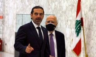 """""""اعتذار"""" الحريري في الميزان السياسي وحسابات الربح والخسارة image"""