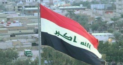 دور سعوديّ في عرقلة الاتفاقية مع العراق؟! image
