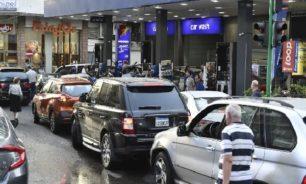الأربعاء موعد لتحرير سعر النفط... فماذا عن الوساطة؟ image