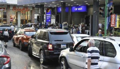شركات الاستيراد تسلّم المحطات اليوم كميات من البنزين... البراكس: لا داعي للتهافت image