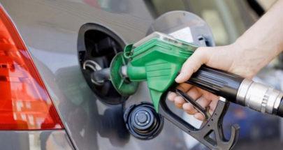 البنزين موجود... للتخزين أو التهريب! image