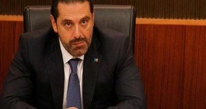 الحريري يهنئ اللبنانيين بحلول شهر رمضان image