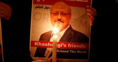 محكمة تركية ترفض اعتماد التقرير الأميركي حول مقتل خاشقجي image
