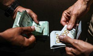 دولار السوق السوداء... كم بلغ اليوم؟ image