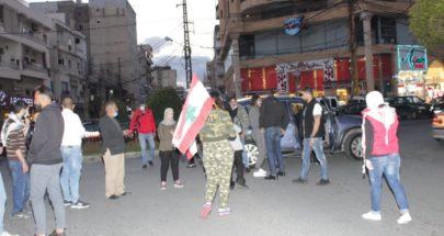 تظاهرة في صور احتجاجا على الاوضاع الاقتصادية image