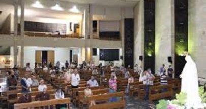 قصارجي: اعادة فتح أبواب كاتدرائية الملاك رافائيل في بعبدا برازيليا غدا image