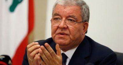"""نهاد المشنوق: """"الاعتذار مقابل الاستقالة"""" image"""