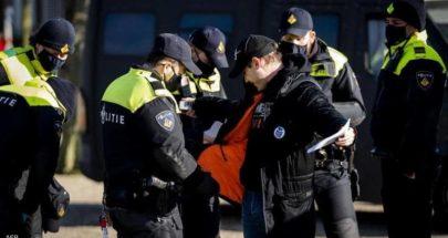انفجار بمركز لفحوص كورونا في هولندا image