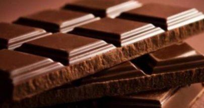 دراسة: الشوكولا تقلل خطر الإصابة بأمراض القلب والأوعية الدموية image