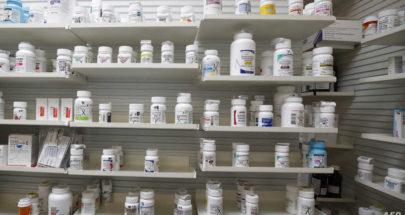 """اتفاق بين """"الصحة"""" ومصرف لبنان على آلية دعم استيراد الدواء image"""