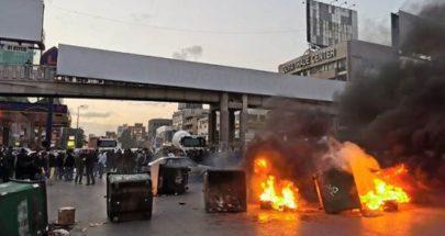 إحتجاجات تُلهب المناطق وتقطع الطرقات image