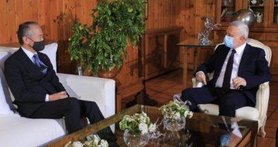فرنجيه استقبل سفير اليابان والبحث تناول مجمل التطورات الراهنة image