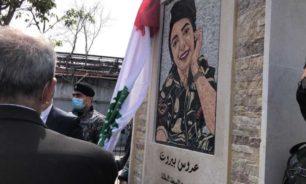 """نصب تذكاري """"لعروس بيروت"""" في يوم المرأة العالمي image"""