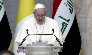 تداعيات زيارة البابا فرنسيس العراقية على لبنان... image