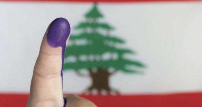 """هل """"يطيّر"""" الحاصل الانتخابي الانتخابات الفرعيّة… والعامّة؟ image"""