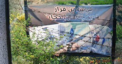 """لافتة إسرائيلية في الجنوب: """"يلي بيته من قزاز ما بيرمي الناس بالحجارة"""" image"""