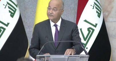 برهم صالح: لن نقبل بأن يمارس الإرهاب باسم الدين image