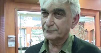 اتحاد نقابات الافران رفض استقالة علي ابراهيم image