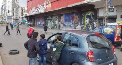 """أطفال على قارعة الطريق في طرابلس: """"ما عم فينا ناكل"""" image"""