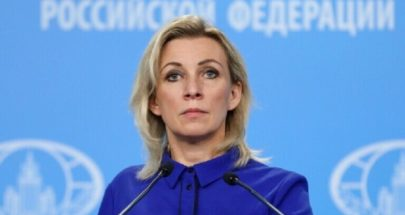 زاخاروفا: عقوبات واشنطن وبروكسل ضد روسيا محاولة لصرف الانتباه image