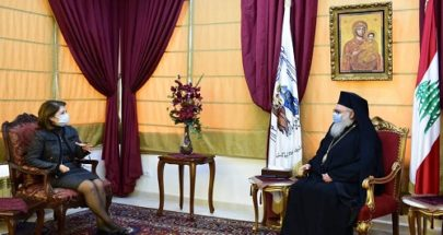 يوحنا العاشر عرض وسفيرة اليونان الاوضاع في لبنان والمنطقة image