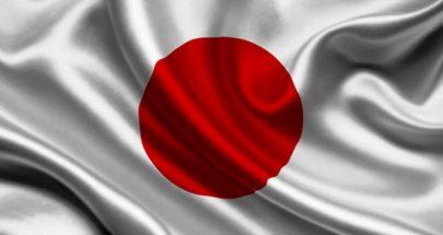 اليابان مددت حال الطوارئ في منطقة طوكيو حتى 21 آذار image