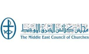مجلس كنائس الشرق الأوسط: زيارة البابا للعراق دعوة الى الصمود في وجه الظلامية image