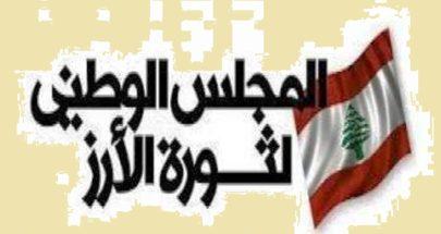 مجلس ثورة الأرز: الفراغ سيد الموقف image