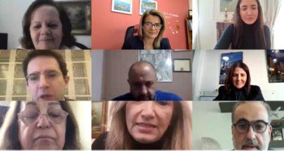 لقاء للجنة القانونية في الهيئة الوطنية لشؤون المرأة image