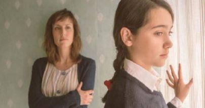 الفيلم الإسباني 'The Girls'يحصل على 3 جوائز بـ Spain's Goya image