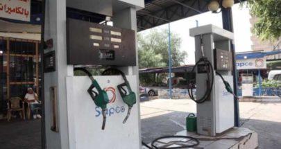 إقفال محطات الوقود في الكورة image