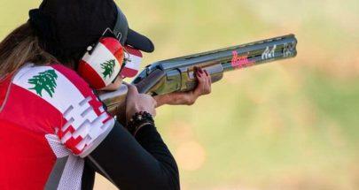 راي باسيل تحرز المركز الرابع في مسابقة كأس العالم للرماية image