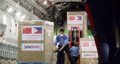 """الفيلبين تلقت أولى جرعات لقاح """"كورونافاك"""" الصيني image"""