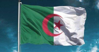 الجزائر: مشروع قانون للتجريد من الجنسية لمن يرتكب أفعالا تلحق ضرراً بالدولة image