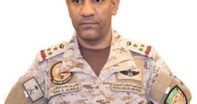 """""""التحالف"""" يدمر طائرة مسيرة أطلقها الحوثيون باتجاه """"خميس مشيط"""" image"""