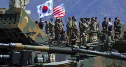 سيول وواشنطن تجريان تدريبات عسكرية أصغر حجما بسبب الجائحة image