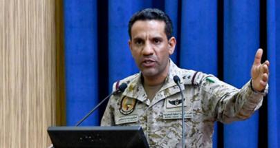 """""""التحالف"""": اعتراض وتدمير طائرة مسيرة """"مفخخة"""" أطلقها الحوثيون image"""