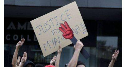 ميانمار: مئات المحتجين يغادرون أحد أحياء يانغون image