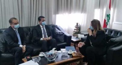 لقاءات دبلوماسية لوزيرة العدل image