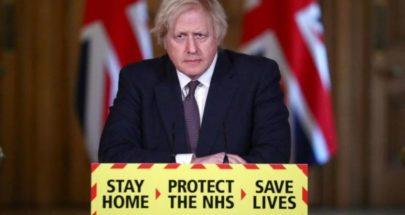 إنجلترا تفتح المدارس مع الخروج من الإغلاق... جونسون: يوم عظيم image