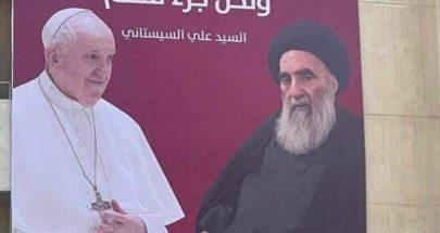 اليوم الثاني للزيارة التاريخية... البابا فرنسيس في النجف للقاء السيستاني image