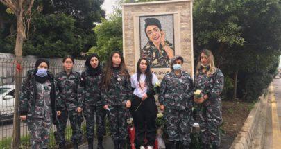 نصب تذكاري للمسعفة الشهيدة فارس في يوم المرأة image