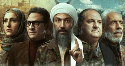 في رمضان المقبل.. بن لادن يطل على الصائمين image