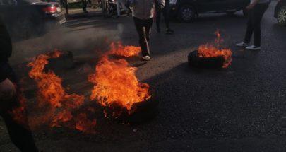 تظاهرة في احياء صور احتجاجا على ارتفاع سعر الدولار image