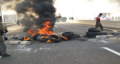 بالفيديو لليوم الثالث الاحتجاجات تعمّ لبنان... هذه الطرقات المقطوعة image
