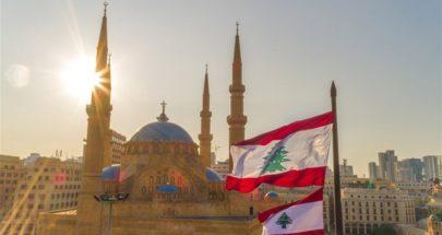علاج الأزمة في لبنان ما يزال ممكناً… image