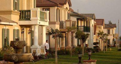 دراسة: فجوة بين الرجال والنساء في ملكية المنازل image