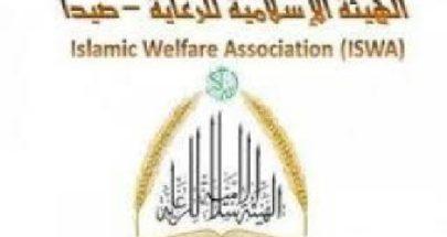 قسائم شرائية من حملة لنساند بعض 2 إلى الجمعية الطبية الإسلامية في صيدا image