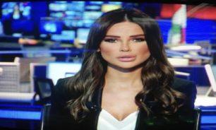 """نواب """"المستقبل"""" يقاطعون برامج صوت بيروت انترناشونال...وفاخوري تسأل: أين الديمقراطية image"""