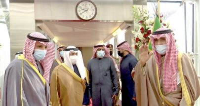 """الأمير الكويتي سافر للولايات المتحدة لإجراء فحوص طبية """"معتادة"""" image"""